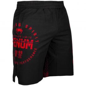 VE-03652-100-M-Venum Signature Training Shorts - Black/Red